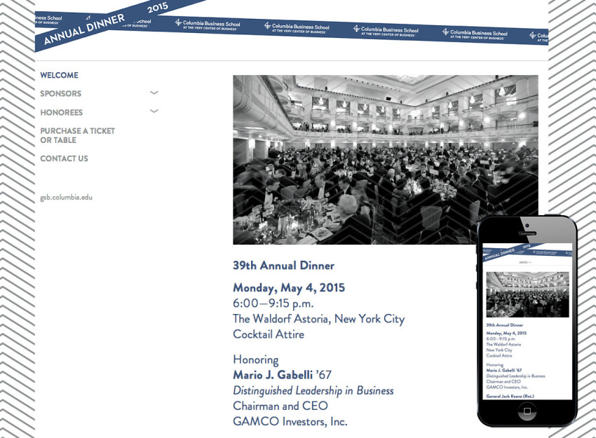 Columbia Business School Annual Dinner Website